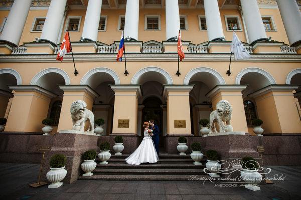 Свадьба в отеле четыре сезона