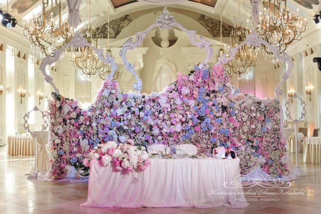 Президиум в Розовом зале Летнего дворца