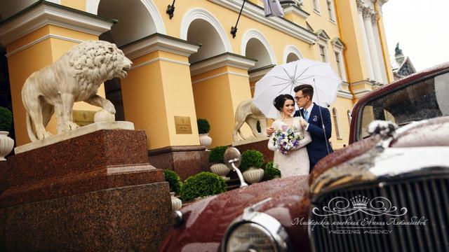 Свадьба в отеле Фор сизонс