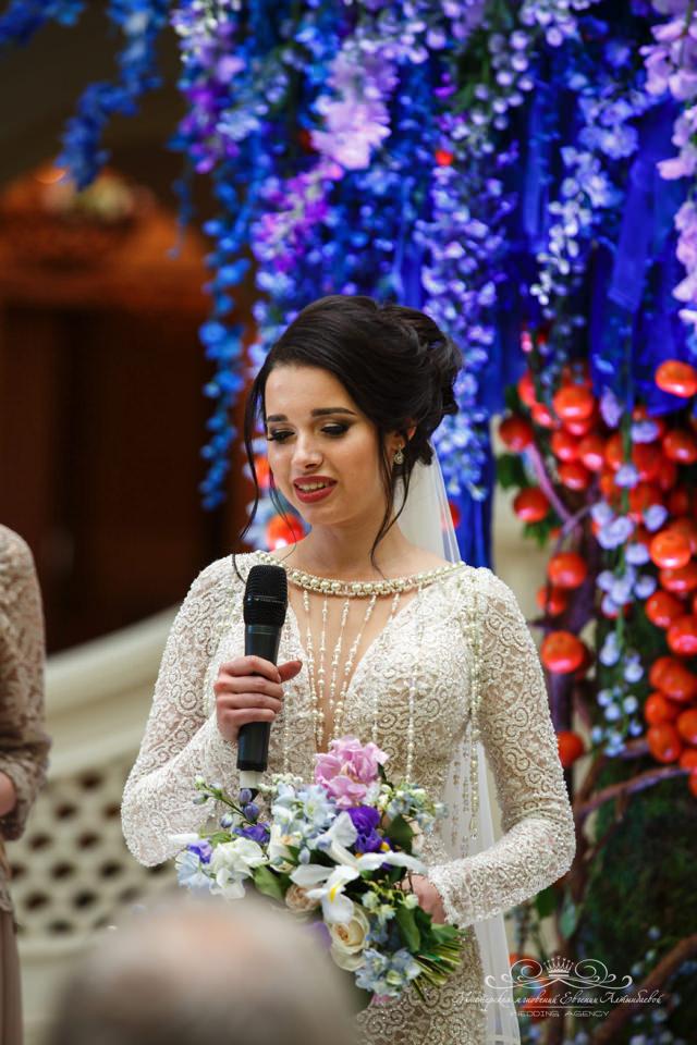 Свадебная клятва невесты на выездной регистрации