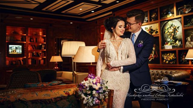 Встреча жениха и невесты в Xander баре отеля Four Seasons