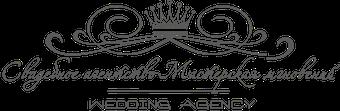 Свадебное агентство Мастерская мгновений - Орагнизация идеальной свадьбы под ключ в Санкт-Петербурге