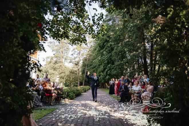 Выход жениха в отеле Скандинавия