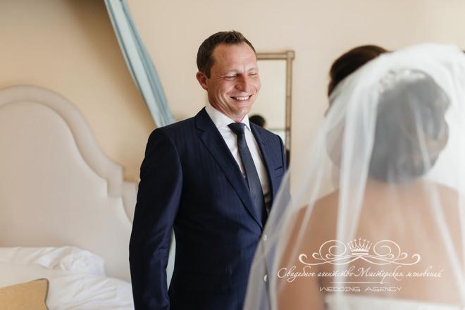 Встреча жениха и невесты в отеле Скандинавия