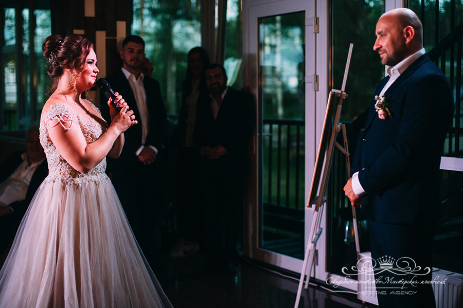 Клятва невесты Давинчи парк