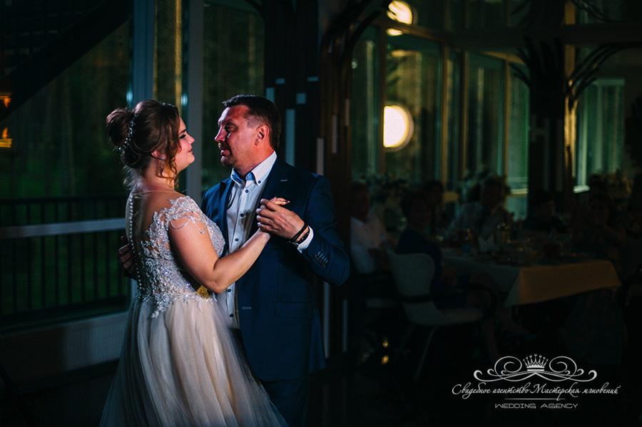танец папы и невесты Давинчи парк