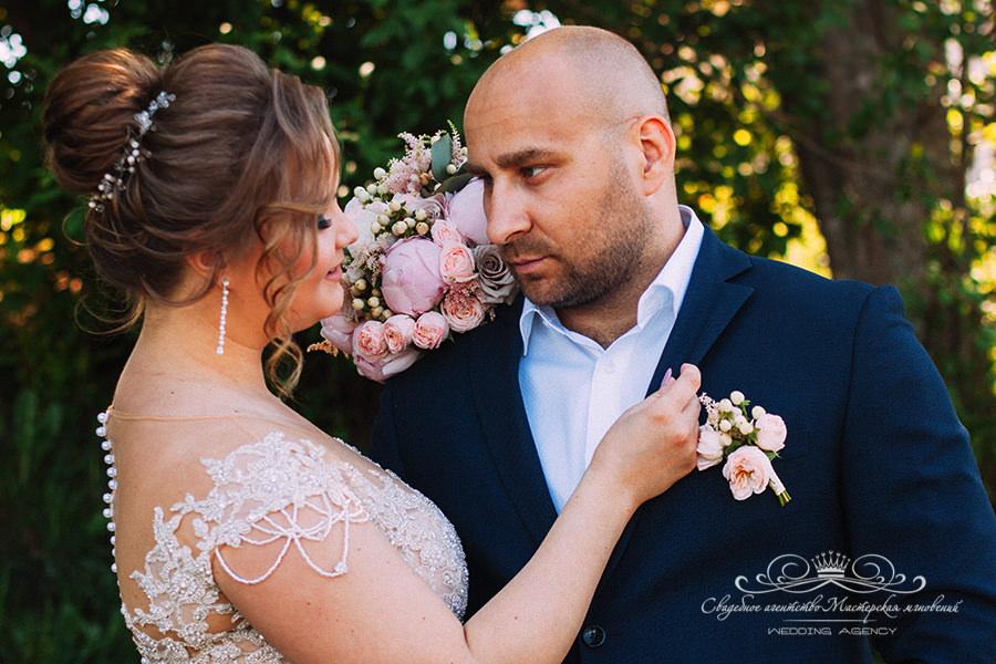 Свадебный фотосет в Давинчи парк