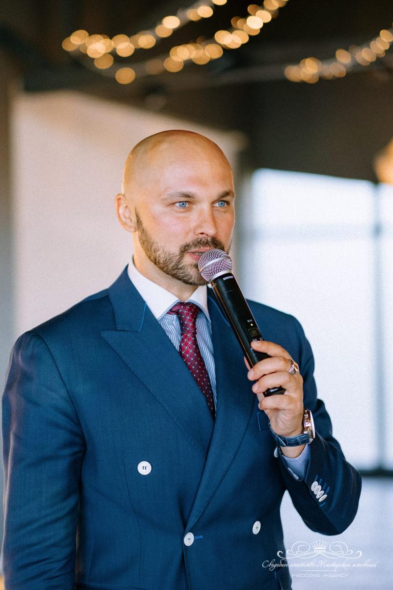 Сергей Славин Ведущий