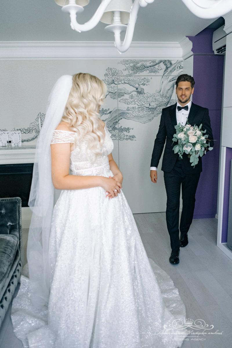 Встреча жениха и невесты в Роял Бич
