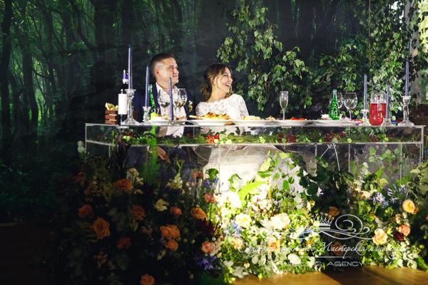 Свадьба в Доме у моря