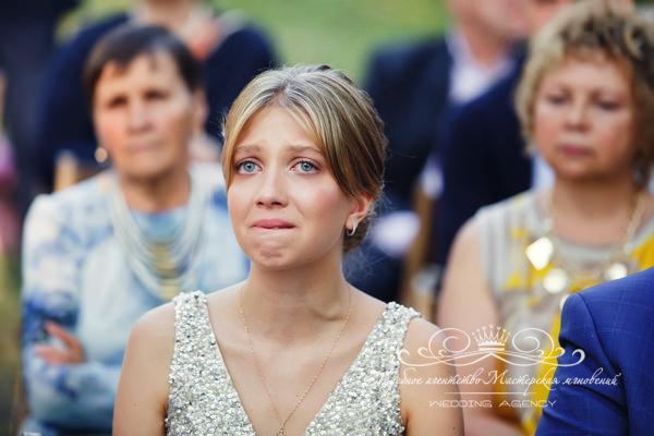 Эмоции у гостей на свадьбе